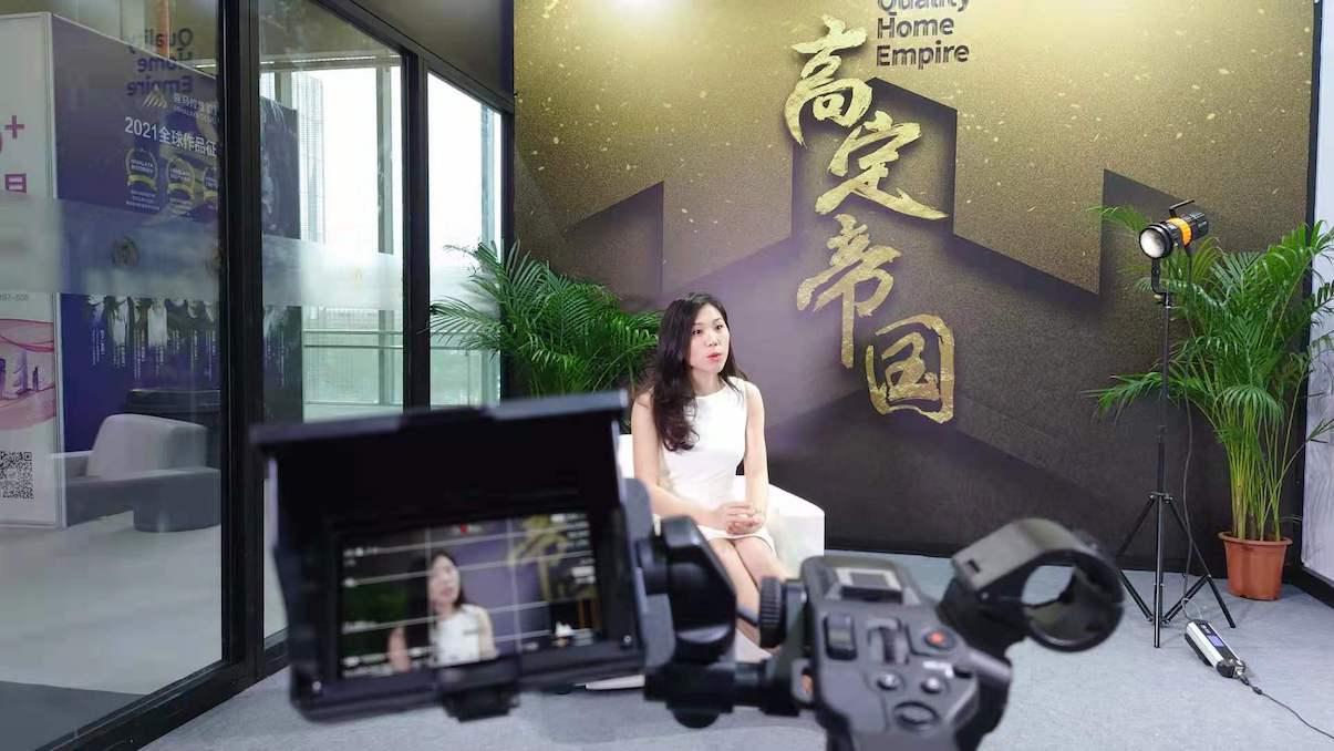 """上海赛霆荣获""""2021中国高定Top10 供应链品牌""""大奖"""