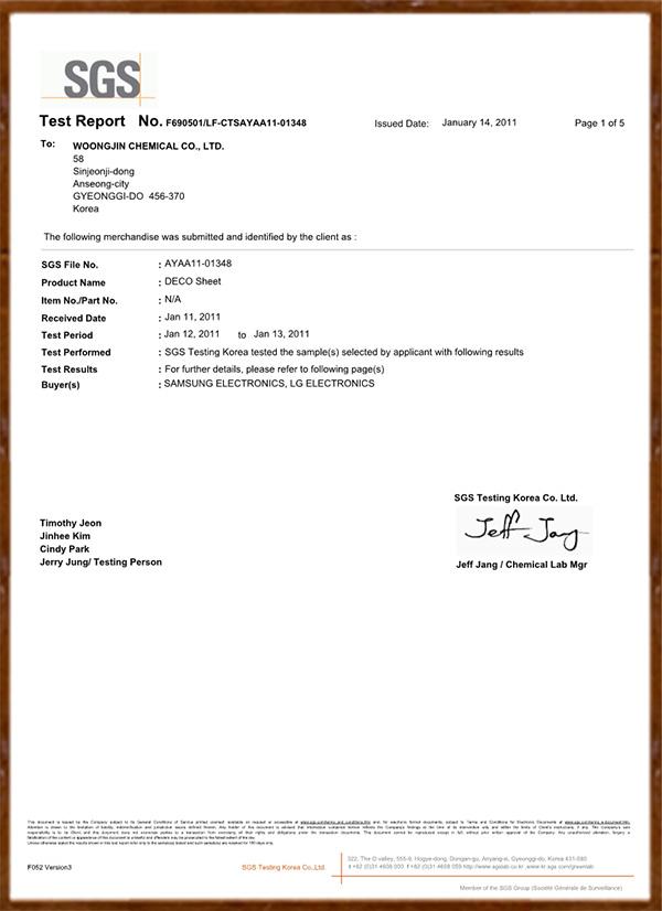 PET DECO Sheet Report
